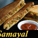 Vegetable Sandwich Recipe In Tamil | Veg Sandwich Indian Style | How To  Make Vegetable Sandwich – Dinner Recipes In Madras Samayal
