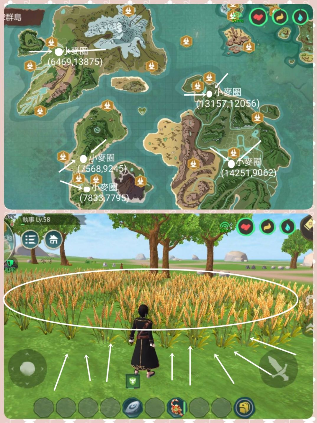 Wheat Location and Cooking Pot Recipes Utopia: Origin - Hitzer Gaming - Cooking Recipes Utopia Origin