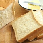 WHITE SANDWICH BREAD - BAKE WITH PAWS