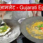 Yummy ! लाहोरी आमलेट – Omelette Lahori With Cheese | Egg Recipes  Surat Gujarat | Indian Street Food – Egg Recipes Gujarati