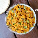 Zunka Recipe | Jhunka Recipe | Marathi Zunka Recipe | Dry Pitla – Cooking Recipes Marathi